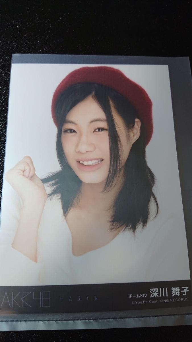 AKB48 サムネイル 劇場盤 特典 生写真 深川舞子_画像1