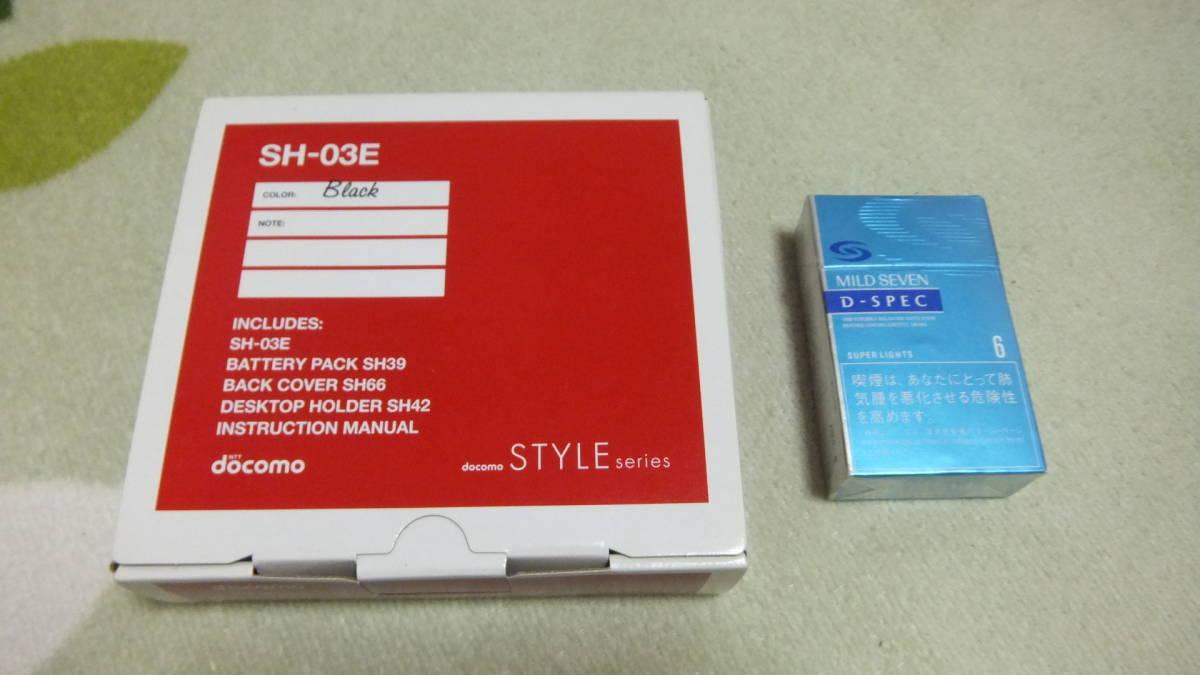J70 NTTdocomo SH-03E ブラック 中古 ガラゲー 携帯電話 SHARP シャープ ドコモ スタイルシリーズ スタンド バッテリー Black_画像1