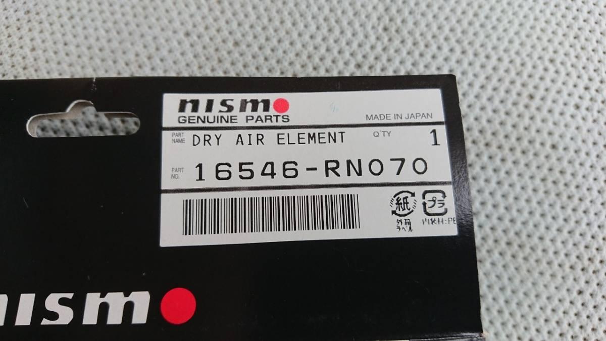 売り切り bnr34 r34 GTR スポーツエアエレメント スカイライン ニスモ その他_画像2