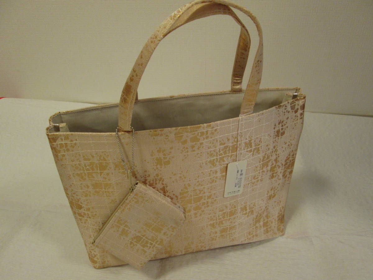 和装バッグ 新品未使用 ゴールド ミニポーチ付き A4サイズ_画像1