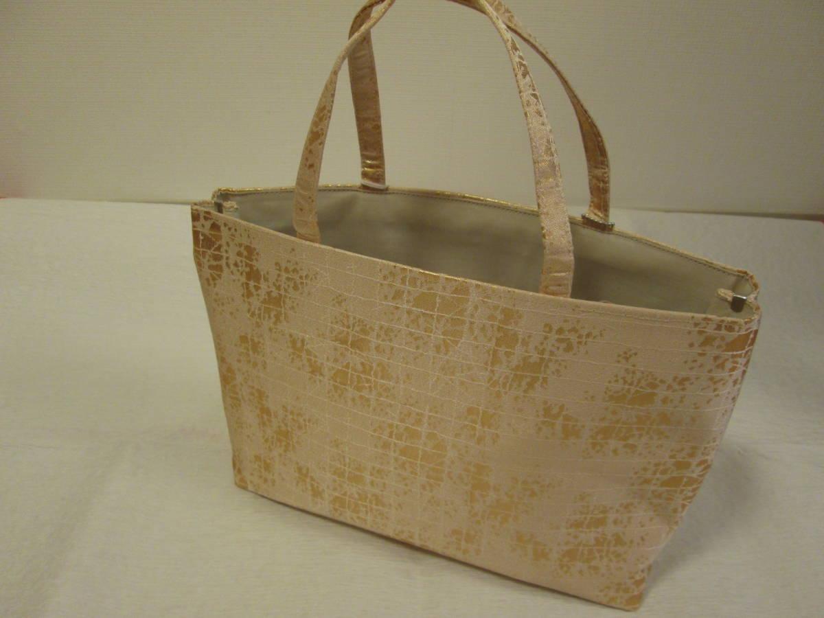 和装バッグ 新品未使用 ゴールド ミニポーチ付き A4サイズ_画像2