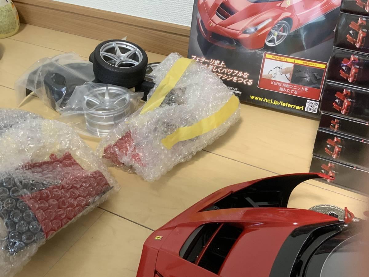 アシェット 週間 ラ フェラーリを作る 1~105号 製作中途品!_画像2