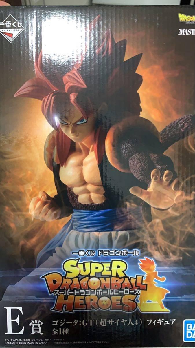 一番くじ ドラゴンボール SUPER DRAGONBALL HEROES(スーパードラゴンボールヒーローズ) E賞 ゴジータ:GT(超サイヤ人4)フィギュア