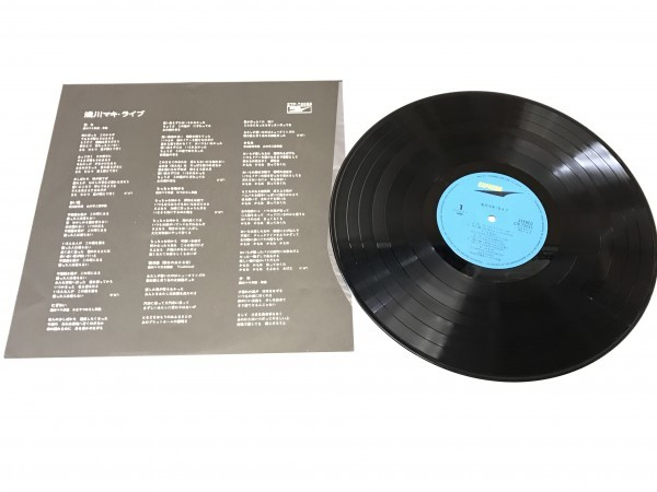 浅川マキ LP MAKI LIVE 1971年12月31日新宿紀伊国屋ホール収録_画像2