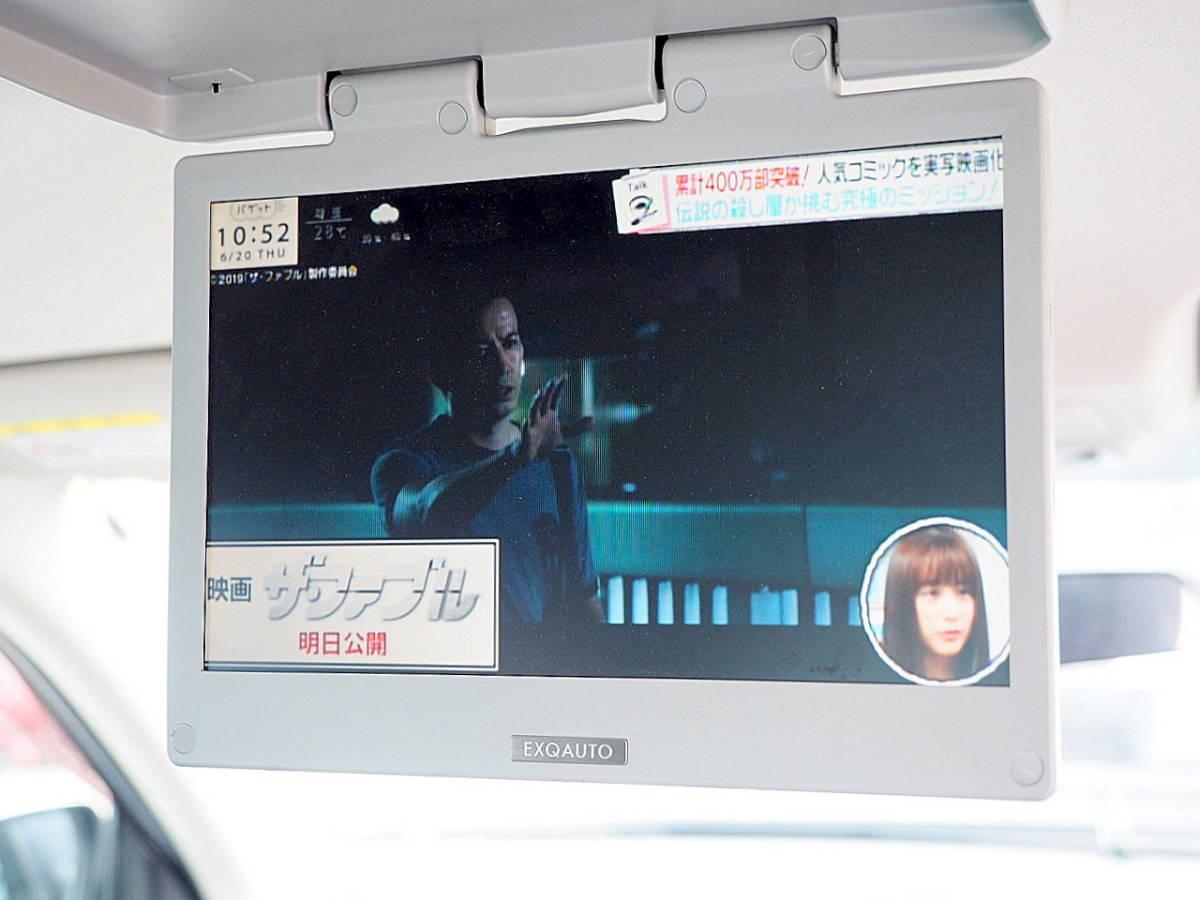 21年式 エクシーガ 2.0GT 4WD ターボ HDDナビ TV 後席FDモニター リアカメラ ETC HID SI-DRIVE プッシュスタート スマートキー 車検2年7月_画像7
