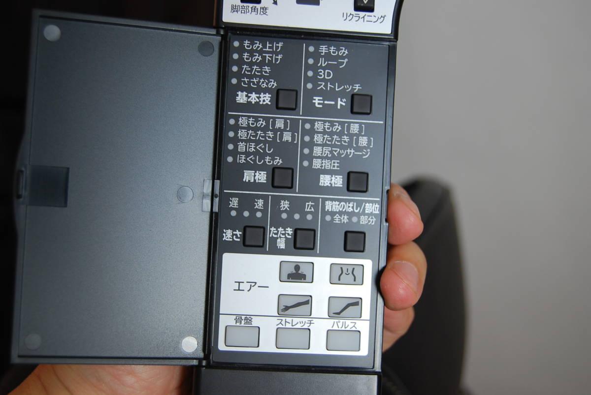 使用少・美品 フジ医療器 SKS-5600(AS-860の上位モデル) 高級マッサージチェア 足裏ヒーター搭載 禁煙・ペット無し環境での使用品_画像9