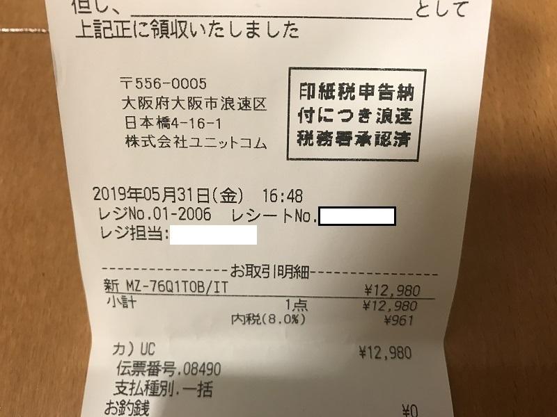 美品 Samsung SSD 860 QVO 1TB (サムスン)_画像4