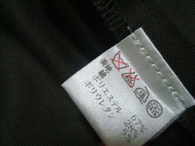 ■ 美品 ROPE ロペ ジュン 日本製 カーキ 綿 コットン シャツ型 ワンピース 長袖 7分袖 7AR 7号 1号 36号 Sサイズ ジャンパースカート _画像10