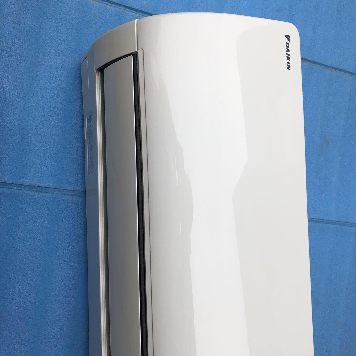 ダイキン DAIKIN 2014年製 光速ストリーマ搭載 ルームエアコン 3.6kW ~15畳 AN36RES 中古品 送料安 禁煙 ペット無し_画像4