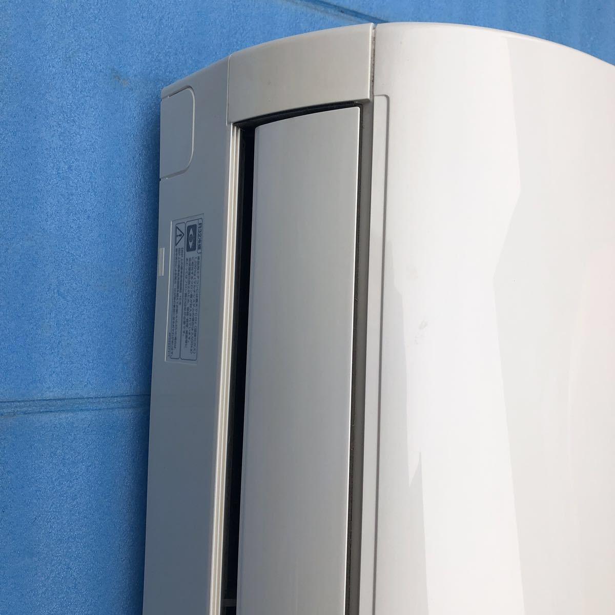 ダイキン DAIKIN 2014年製 光速ストリーマ搭載 ルームエアコン 3.6kW ~15畳 AN36RES 中古品 送料安 禁煙 ペット無し_画像6