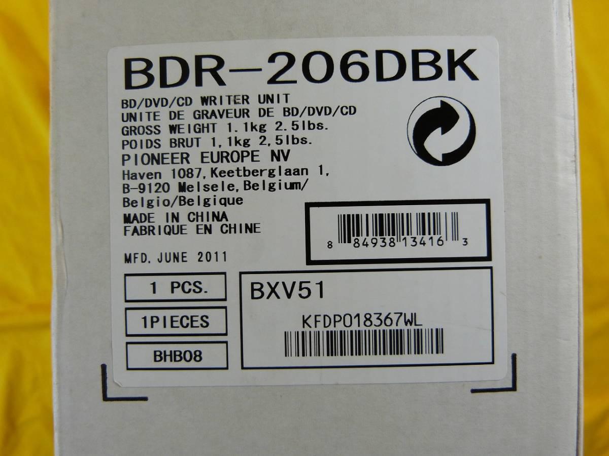 ♪♪16≪PC周辺機器SALE≫Pioneeer ブルーレイドライブ 内蔵型 BDR-206DBK 現状品 Blu-ray パイオニア♪♪_画像8