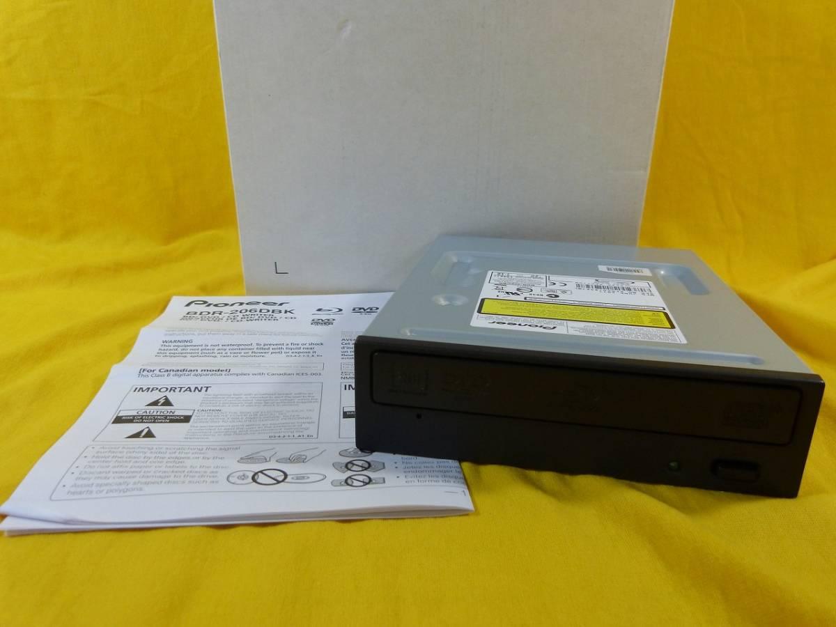 ♪♪16≪PC周辺機器SALE≫Pioneeer ブルーレイドライブ 内蔵型 BDR-206DBK 現状品 Blu-ray パイオニア♪♪