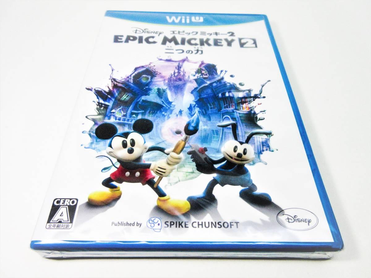 【新品未開封】【Wii U】ディズニー エピックミッキー2 二つの力 Disney EPIC MICKEY 2_画像1