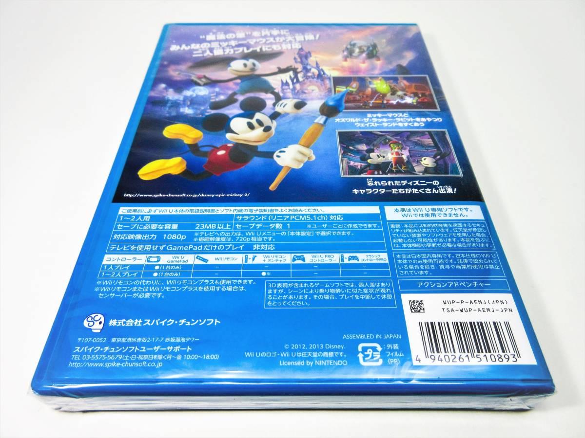 【新品未開封】【Wii U】ディズニー エピックミッキー2 二つの力 Disney EPIC MICKEY 2_画像2