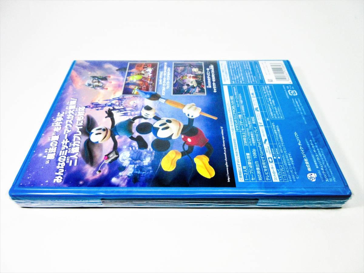 【新品未開封】【Wii U】ディズニー エピックミッキー2 二つの力 Disney EPIC MICKEY 2_画像4