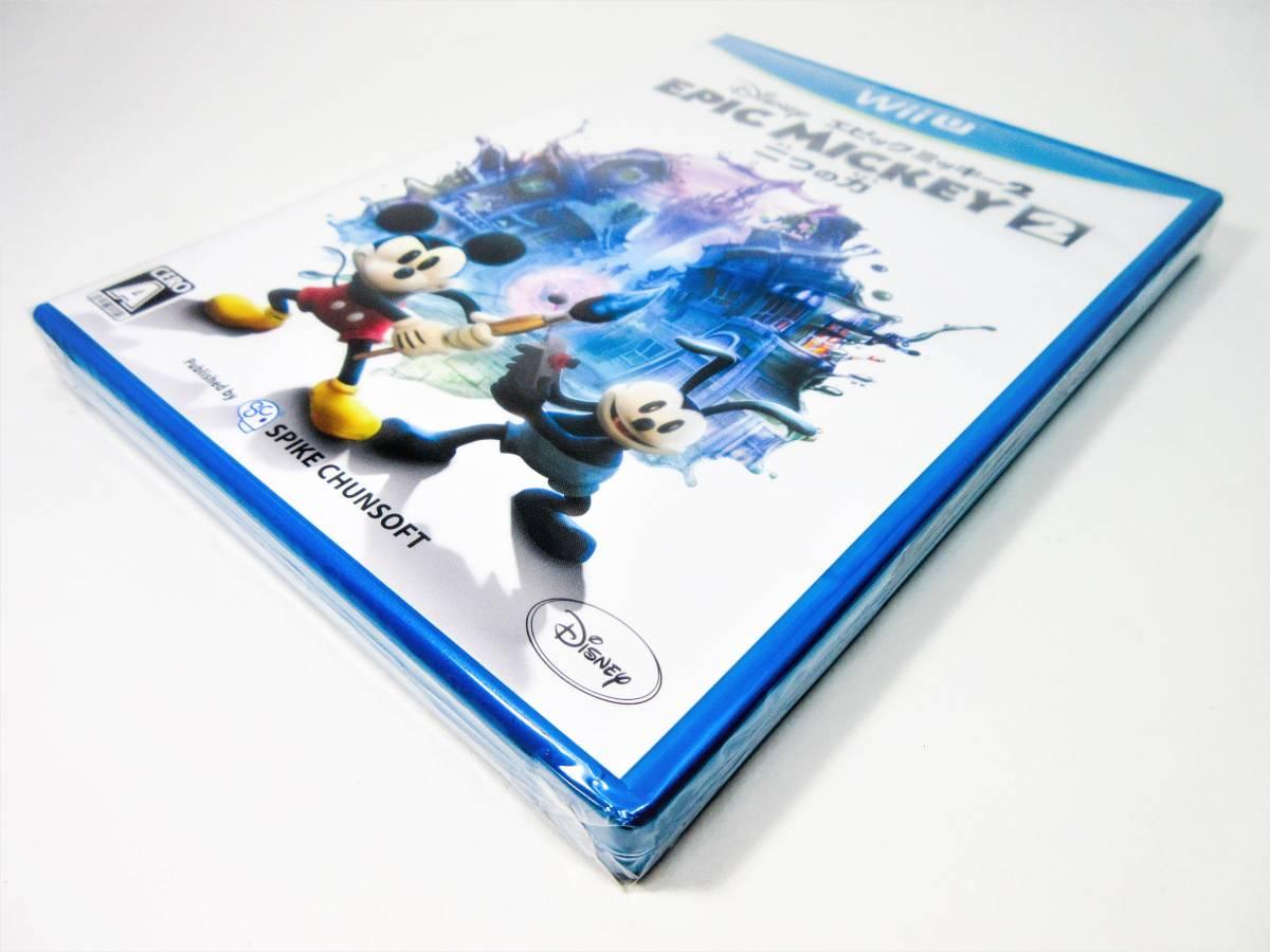 【新品未開封】【Wii U】ディズニー エピックミッキー2 二つの力 Disney EPIC MICKEY 2_画像9