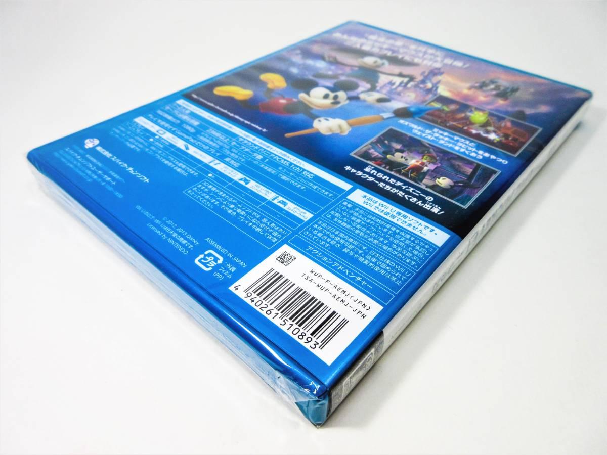 【新品未開封】【Wii U】ディズニー エピックミッキー2 二つの力 Disney EPIC MICKEY 2_画像10