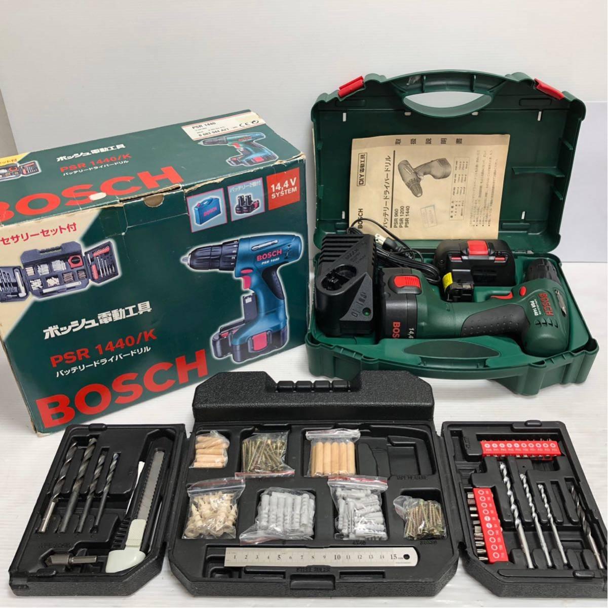 BOSCH ボッシュ 電動工具 PSR1440 バッテリードライバードリル バッテリー2個付 14.4v アクセサリーセット付 _画像3