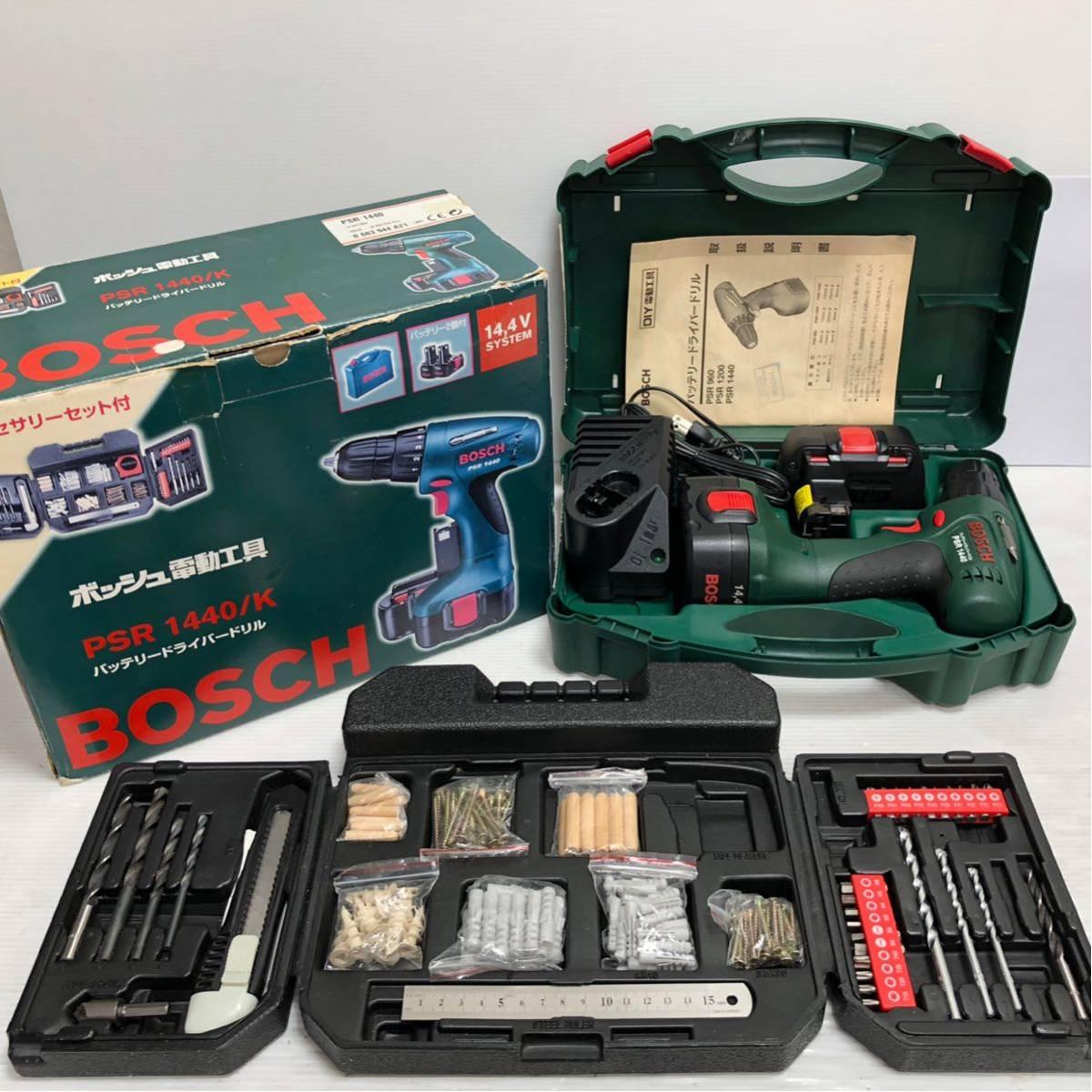BOSCH ボッシュ 電動工具 PSR1440 バッテリードライバードリル バッテリー2個付 14.4v アクセサリーセット付