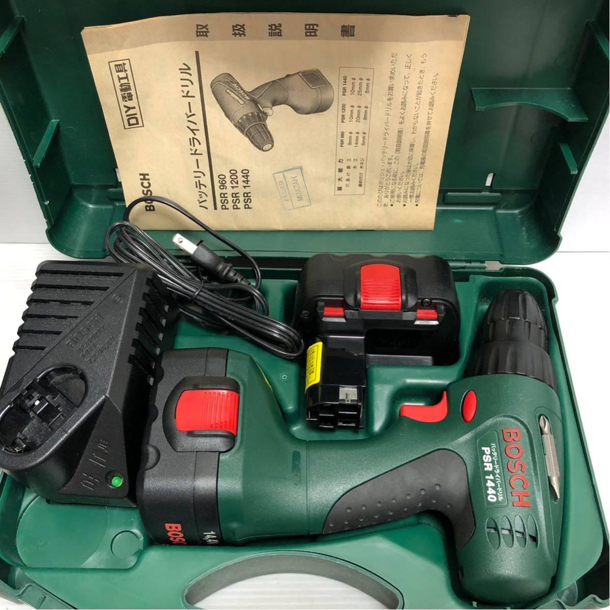 BOSCH ボッシュ 電動工具 PSR1440 バッテリードライバードリル バッテリー2個付 14.4v アクセサリーセット付 _画像4