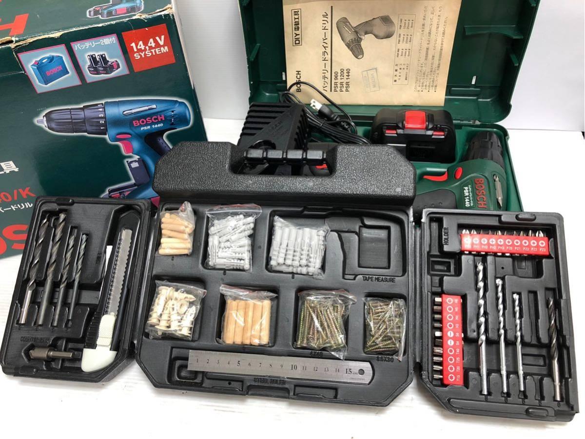 BOSCH ボッシュ 電動工具 PSR1440 バッテリードライバードリル バッテリー2個付 14.4v アクセサリーセット付 _画像5