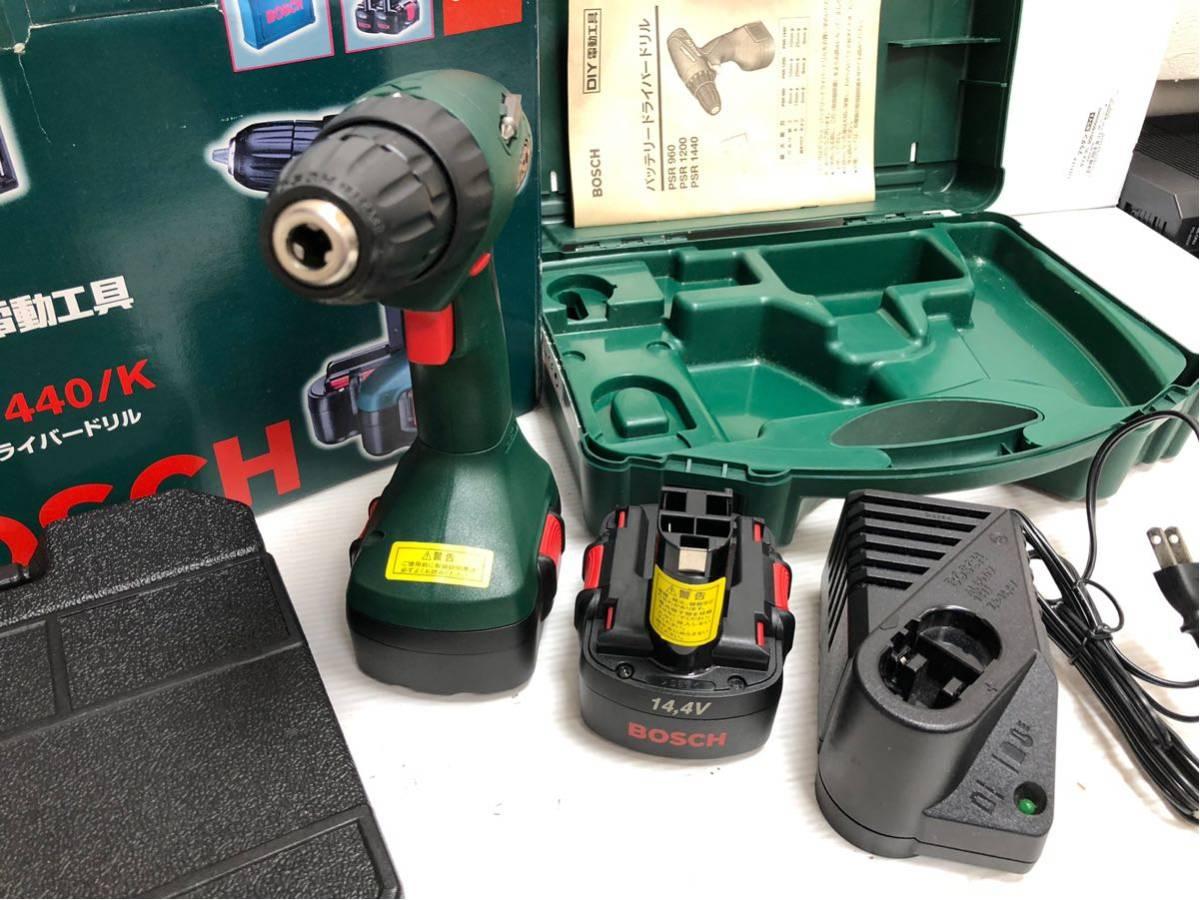 BOSCH ボッシュ 電動工具 PSR1440 バッテリードライバードリル バッテリー2個付 14.4v アクセサリーセット付 _画像9
