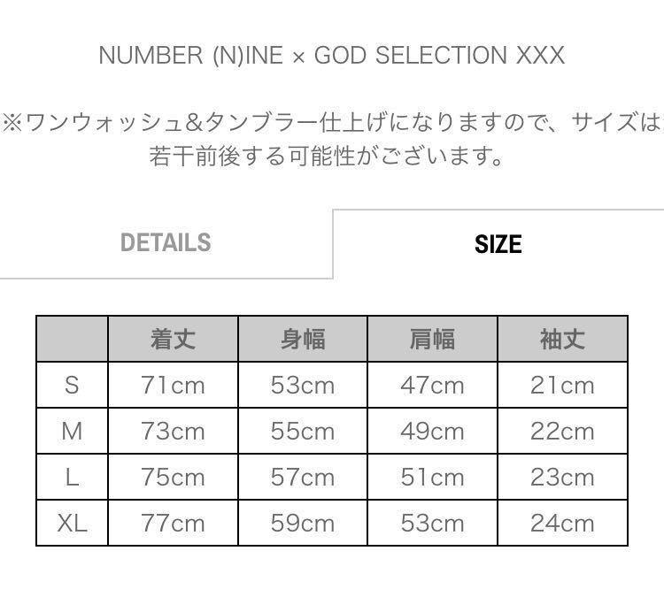 『新品!!』GOD SELECTION XXX × NUMBER (N)INE★Tシャツ★Sサイズ★黒 ブラック ナンバーナイン