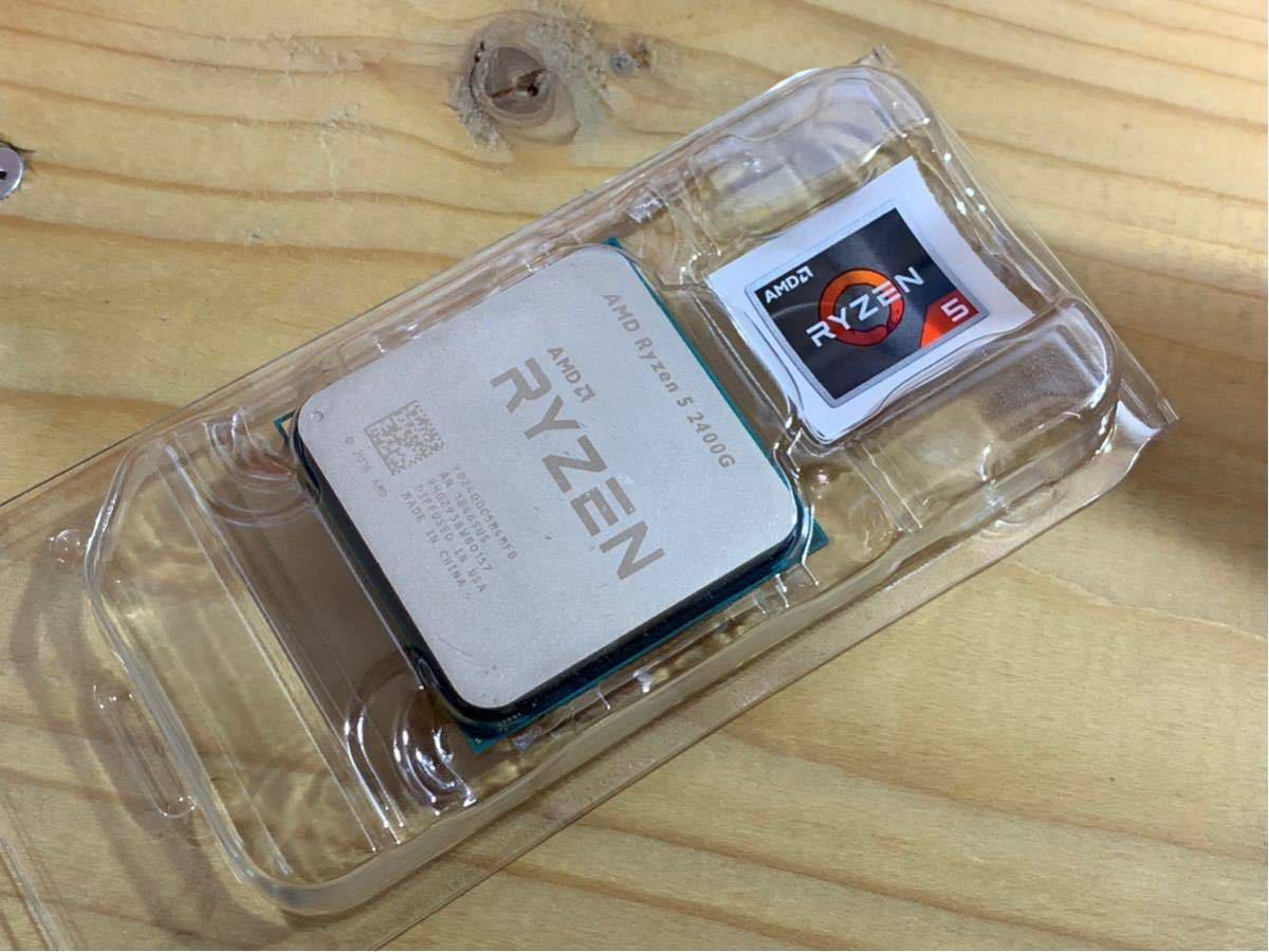 AMD Ryzen APU Ryzen 5 2400G with Radeon RX Vega Graphics_画像7