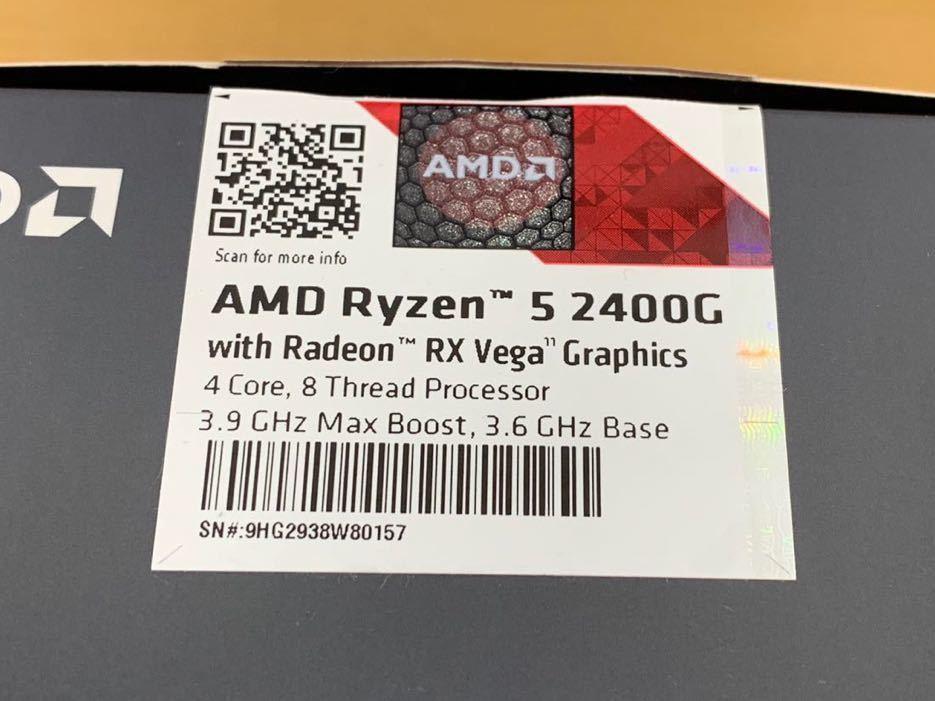AMD Ryzen APU Ryzen 5 2400G with Radeon RX Vega Graphics_画像3