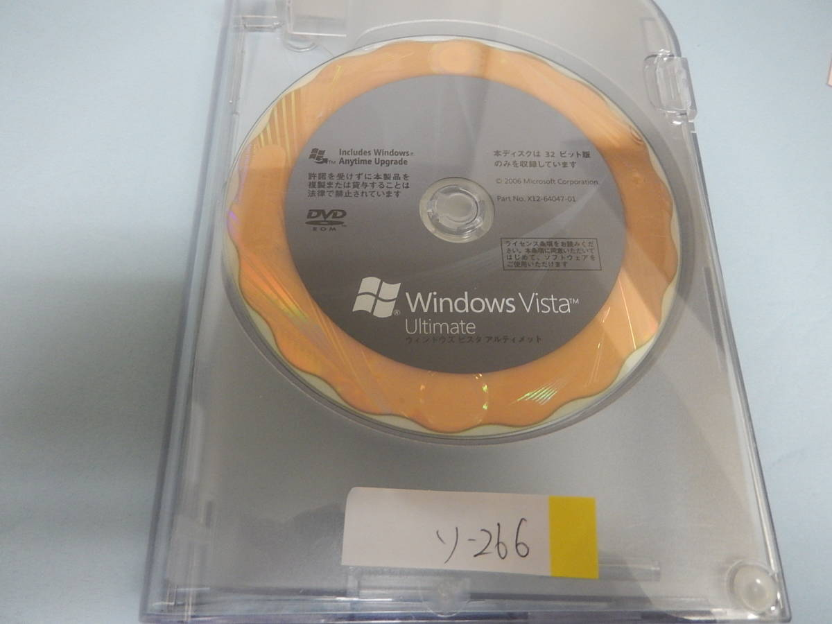 Microsoft Windows Vista Ultimate 製品版 32bit及び64bit 管ソ-266_画像1