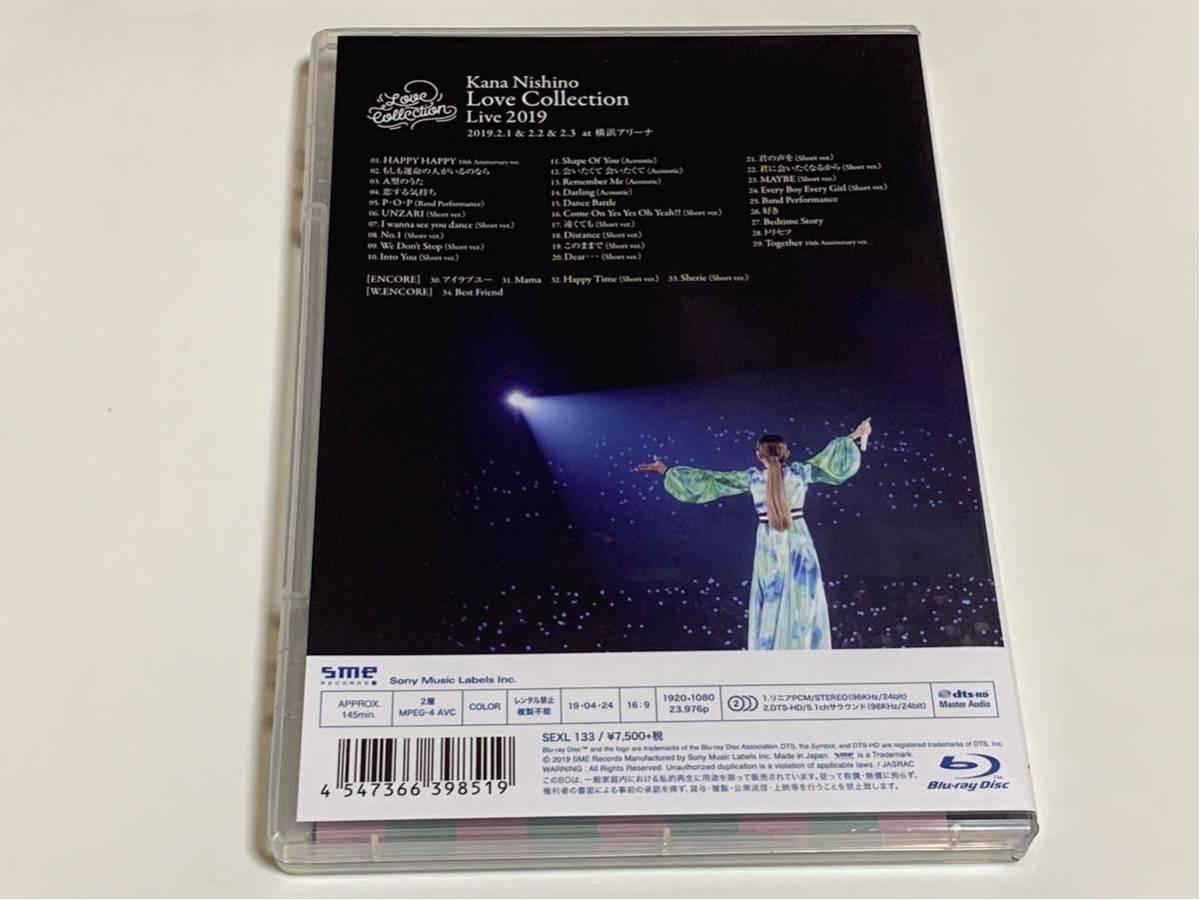 西野カナ Love Collection 2019 at 横浜アリーナ Blu-ray ブルーレイ_画像3