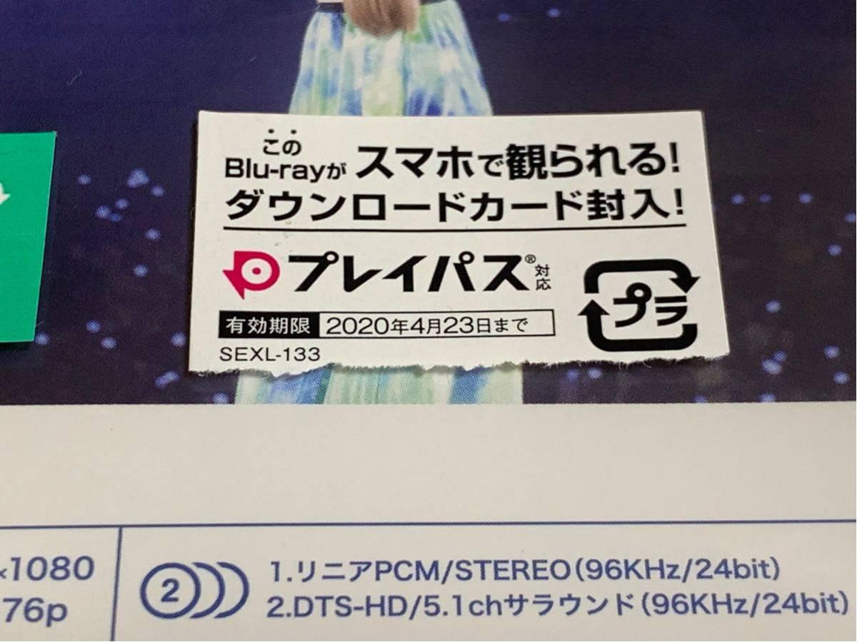 西野カナ Love Collection 2019 at 横浜アリーナ Blu-ray ブルーレイ_画像7