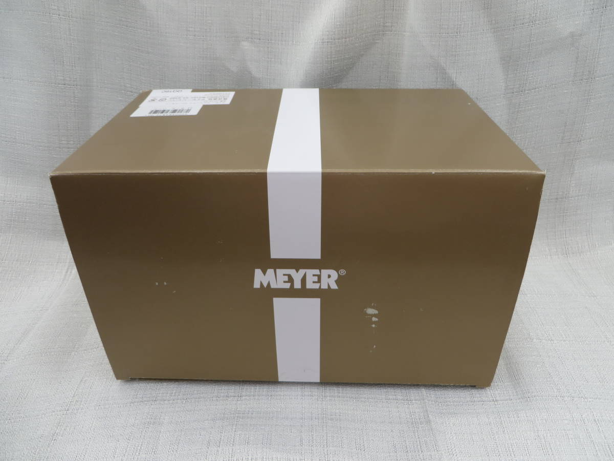 マイヤー マイコンテナ 9個 タッパー