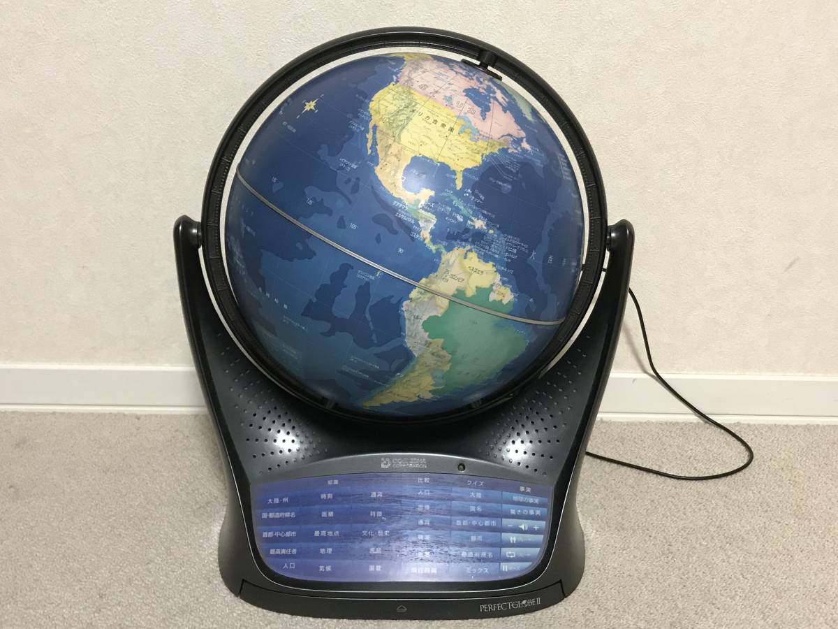 YY1907017uyDOSHISHA しゃべる地球儀 パーフェクトグローブ2 PERFECT GLOBE 2 動作確認済み