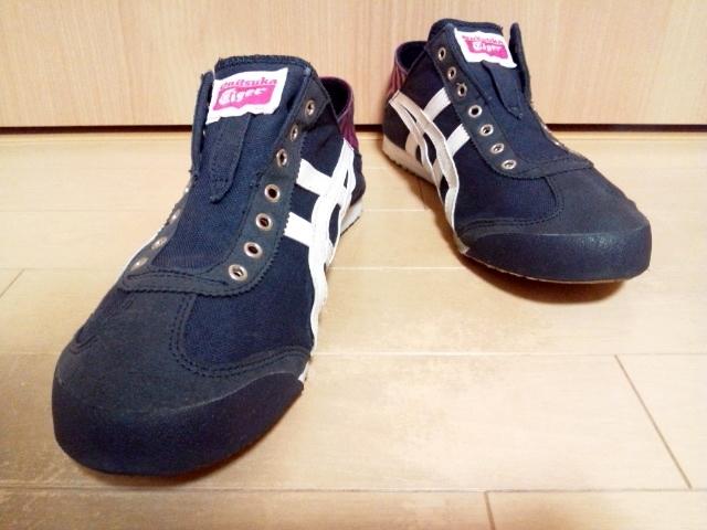 onitsuka tiger mexico 66 paraty shoes yahoo