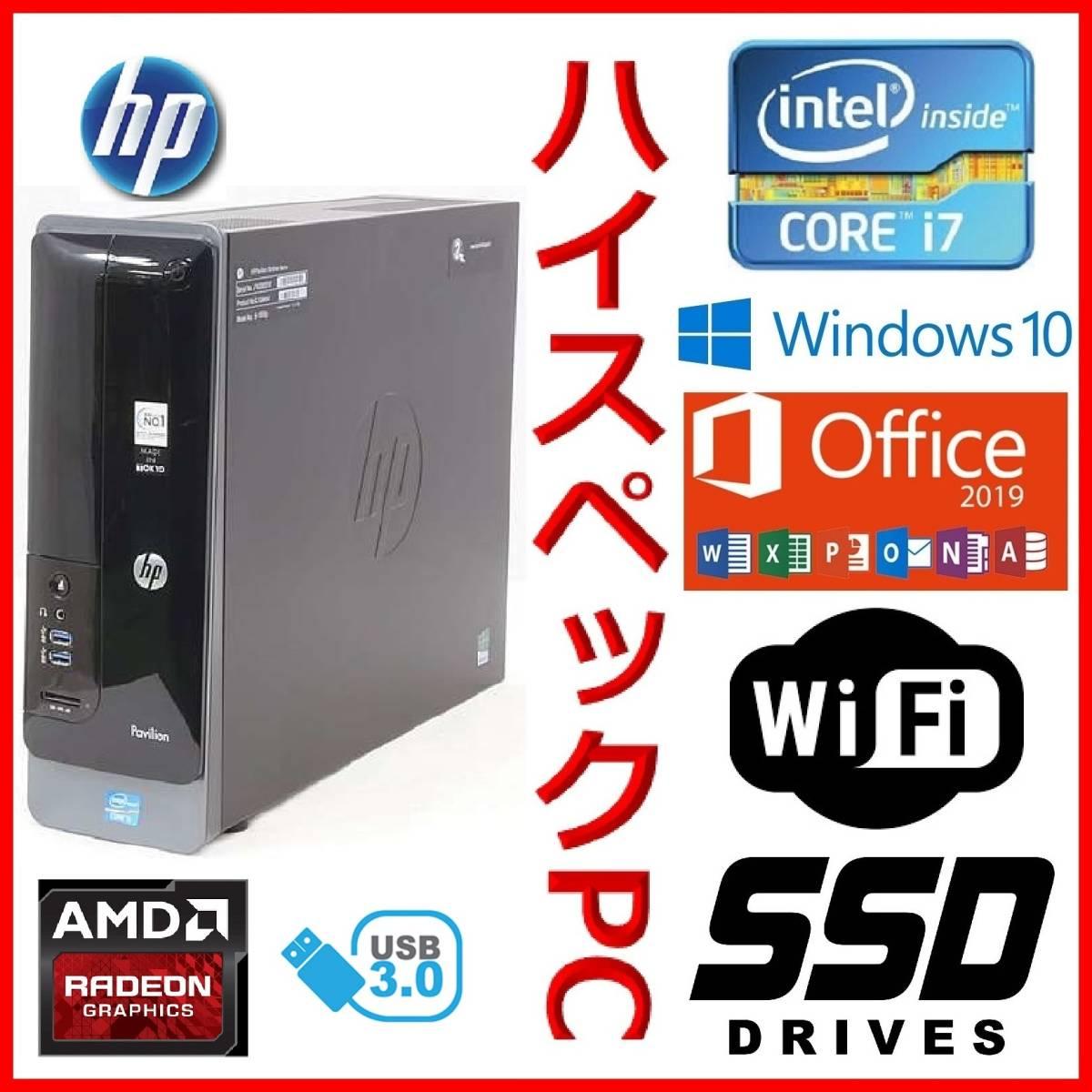 ●超高速小型究極PC●メモリ16GB●新品SSD480GB+HDD1.5TB●Core i7 3.9Gx8●無線LAN(Wi-F