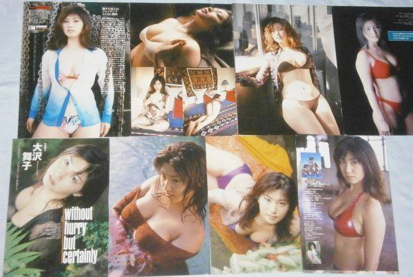 ◇大沢舞子(みなみ) 26ページ◇雑誌切抜き・水着・グラドル・'79生_画像2