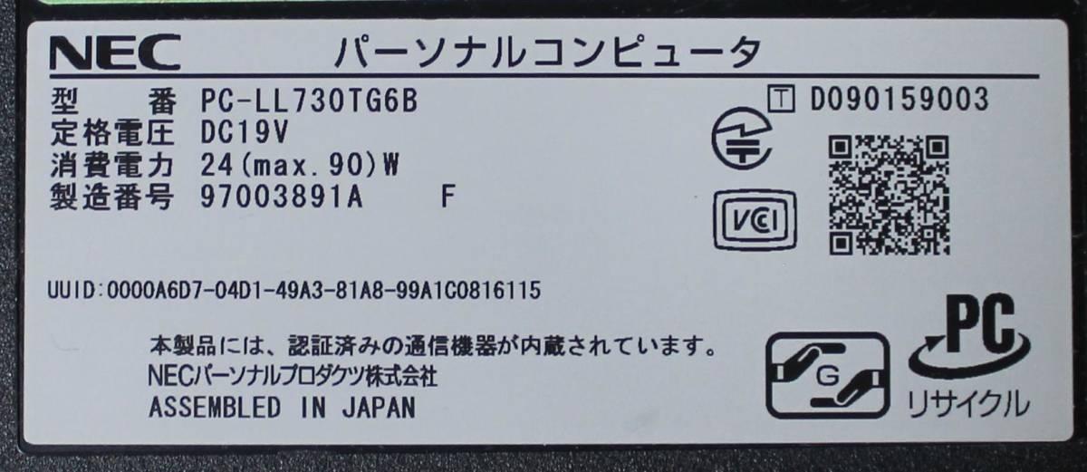 NEC LaVie LL730/T PC-LL730TG6B Core 2 Duo 2.40GHz 4GB 100GB 15.6インチ Vistaモデル ジャンク_画像6