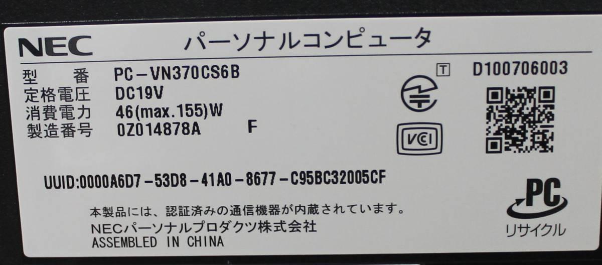 NEC VALUESTAR VN370/C PC-VN370CS6B Celeron 2.00GHz 4GB 500GB 20インチ ジャンク_画像4