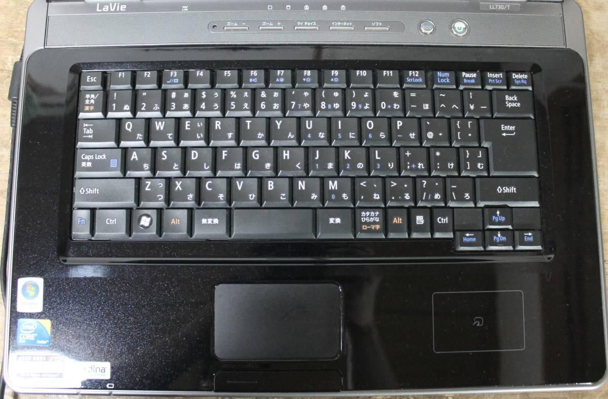 NEC LaVie LL730/T PC-LL730TG6B Core 2 Duo 2.40GHz 4GB 100GB 15.6インチ Vistaモデル ジャンク_画像3