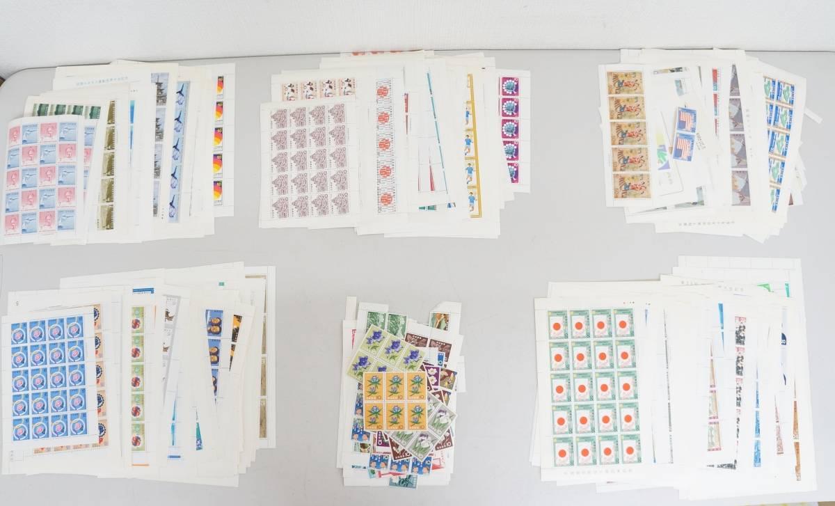 未使用 記念切手 普通切手 額面約130000円分 シート バラ コレクション セット お年玉郵便切手 小型シート等 大量 まとめ C