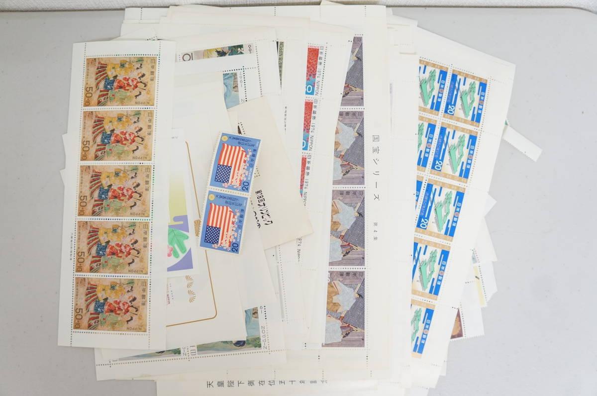 未使用 記念切手 普通切手 額面約130000円分 シート バラ コレクション セット お年玉郵便切手 小型シート等 大量 まとめ C_画像4