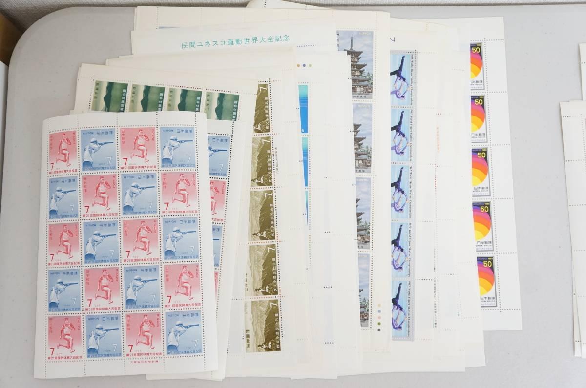 未使用 記念切手 普通切手 額面約130000円分 シート バラ コレクション セット お年玉郵便切手 小型シート等 大量 まとめ C_画像2