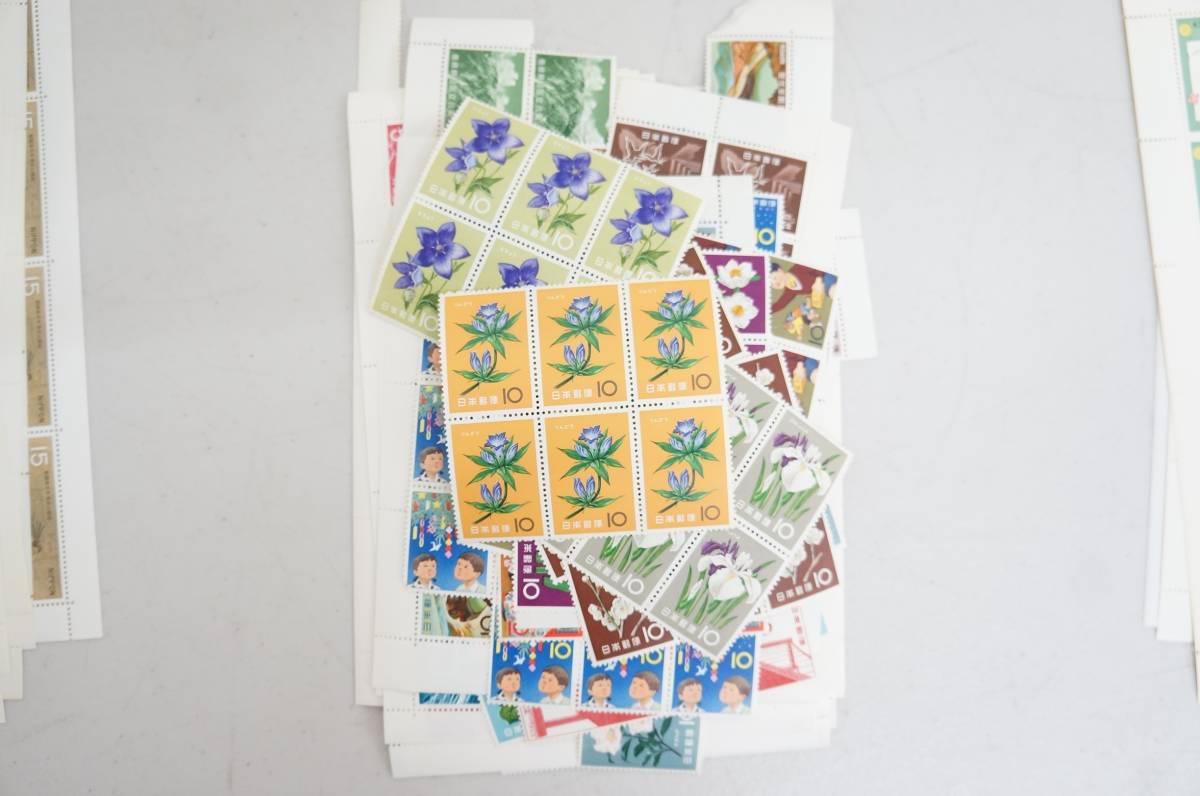 未使用 記念切手 普通切手 額面約130000円分 シート バラ コレクション セット お年玉郵便切手 小型シート等 大量 まとめ C_画像6