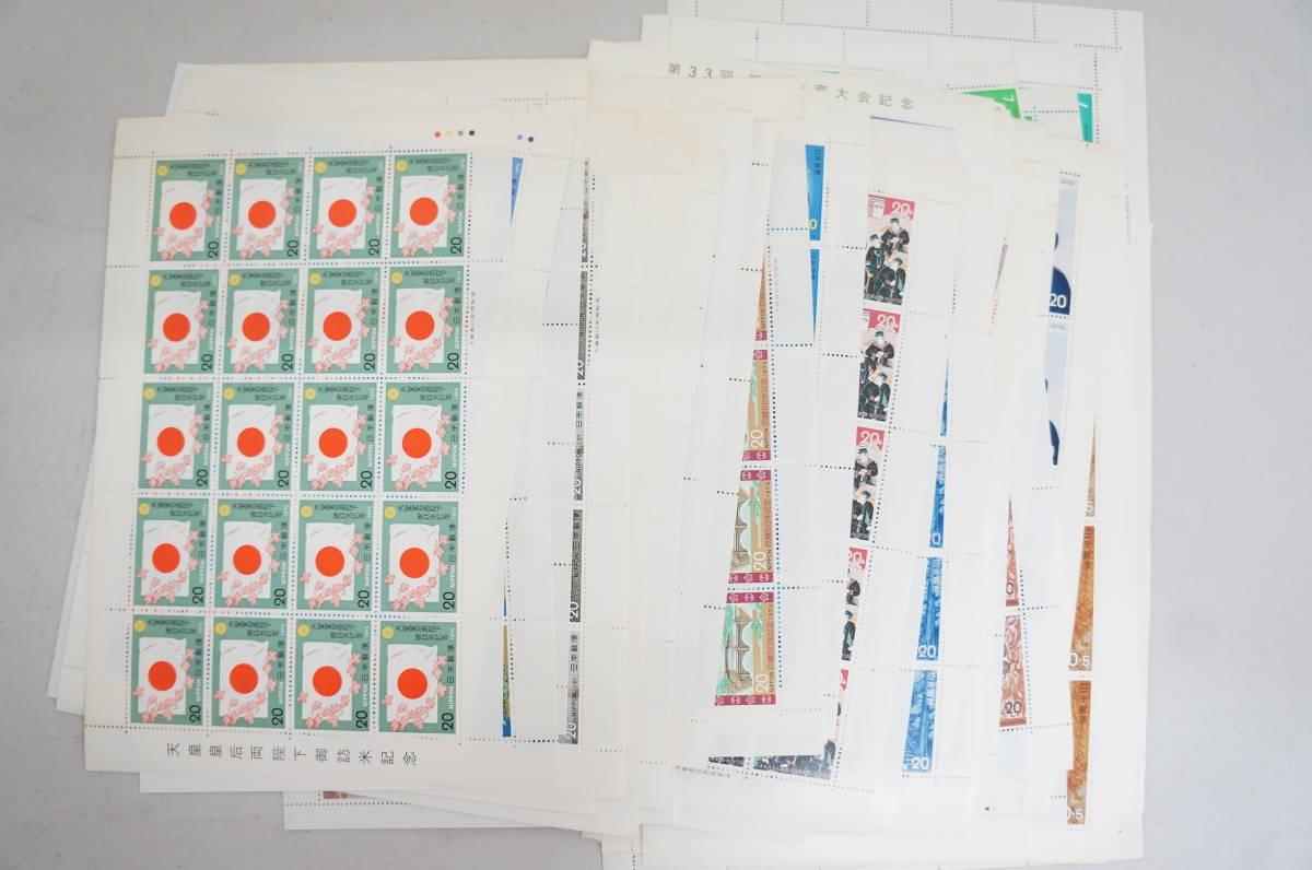 未使用 記念切手 普通切手 額面約130000円分 シート バラ コレクション セット お年玉郵便切手 小型シート等 大量 まとめ C_画像7