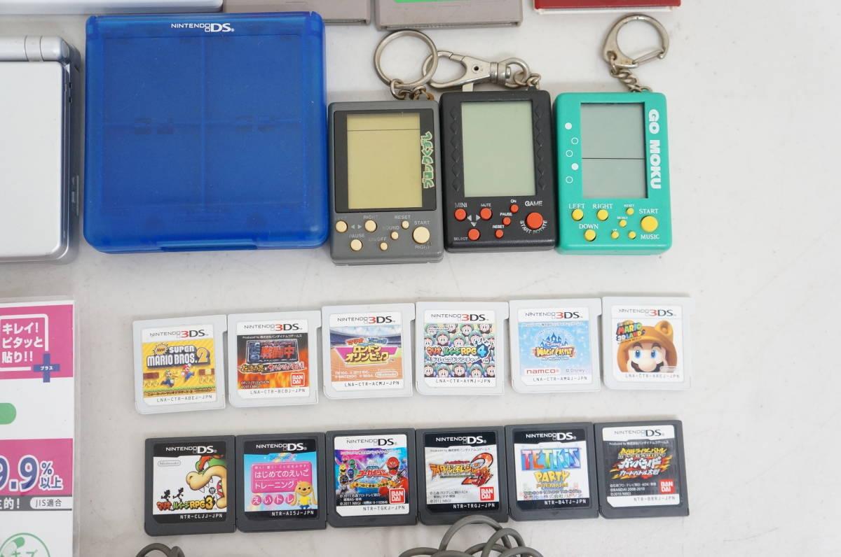 ニンテンドー 3DS DSi DS Lite DS ゲームボーイ ゲームボーイアドバンスSP 本体 充電器 ソフト 大量 まとめて ゲーム機 B_画像4