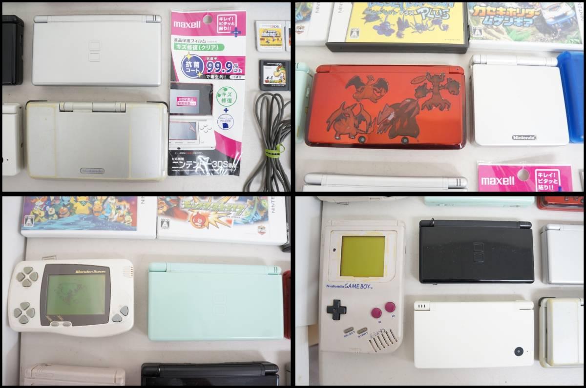 ニンテンドー 3DS DSi DS Lite DS ゲームボーイ ゲームボーイアドバンスSP 本体 充電器 ソフト 大量 まとめて ゲーム機 B_画像7