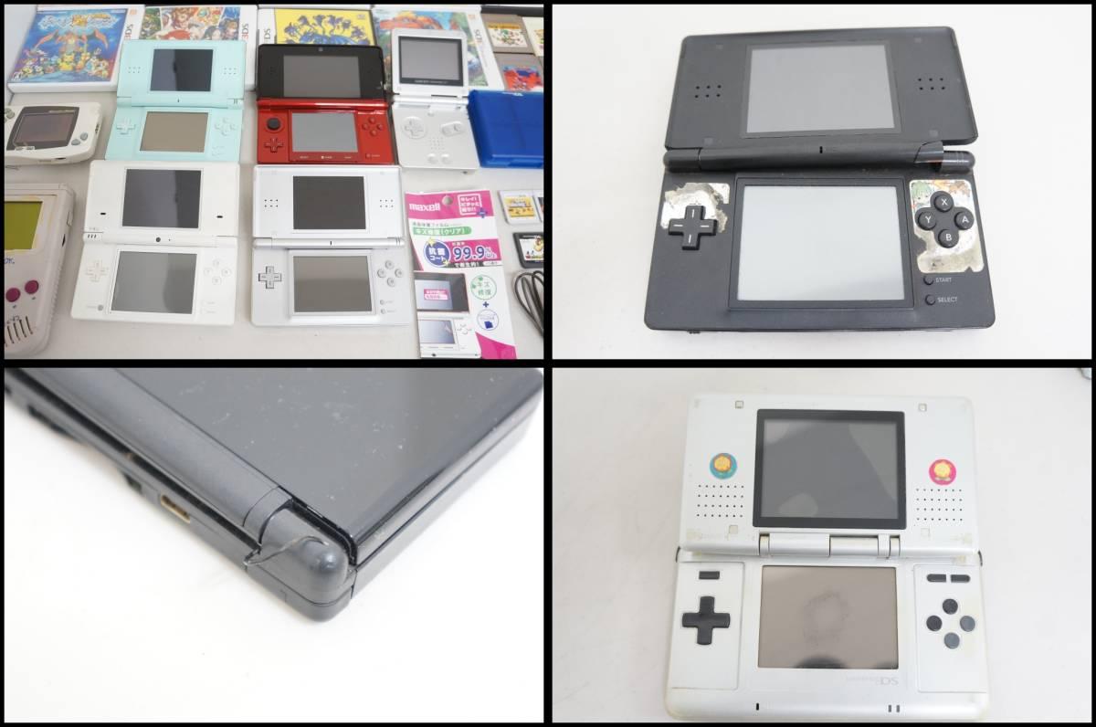 ニンテンドー 3DS DSi DS Lite DS ゲームボーイ ゲームボーイアドバンスSP 本体 充電器 ソフト 大量 まとめて ゲーム機 B_画像8