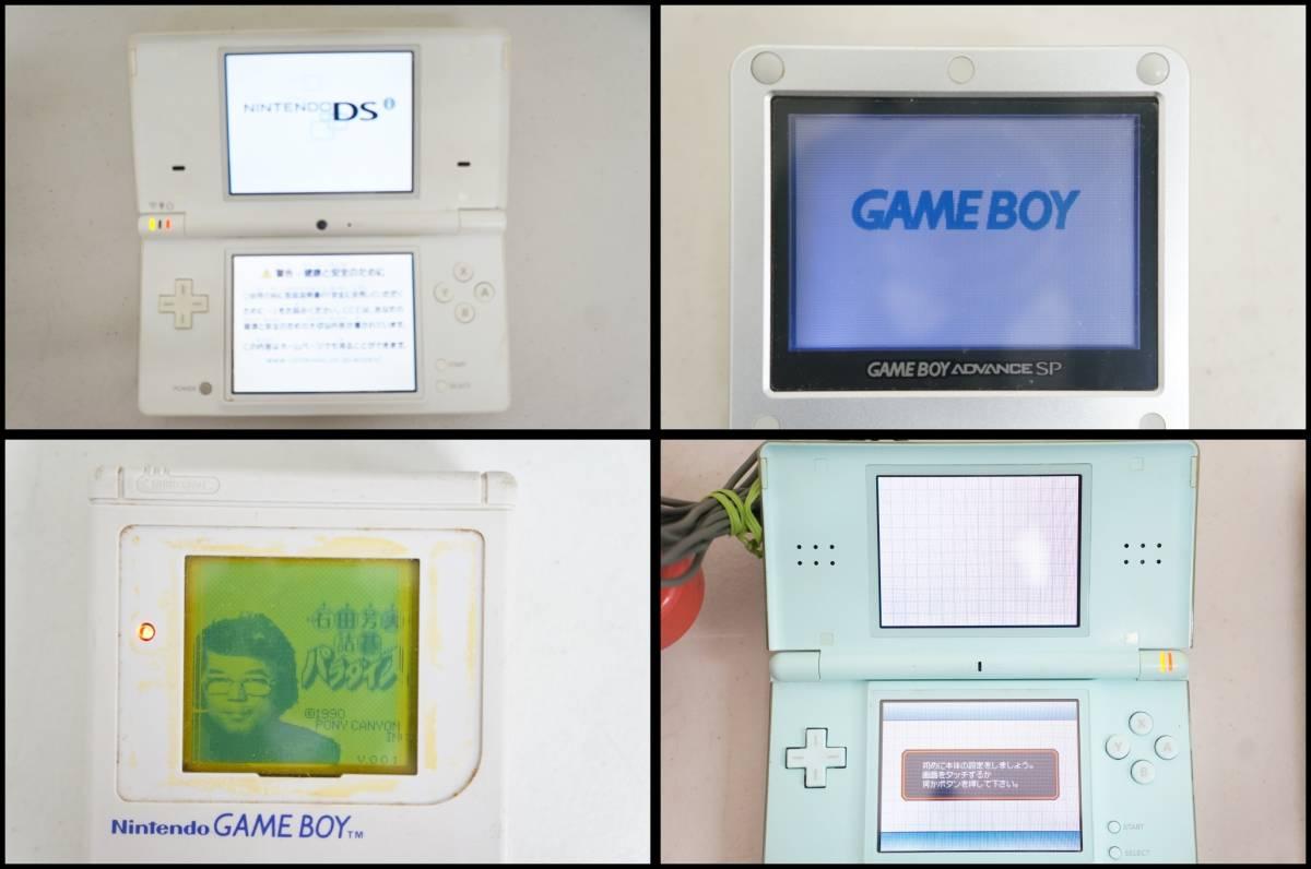 ニンテンドー 3DS DSi DS Lite DS ゲームボーイ ゲームボーイアドバンスSP 本体 充電器 ソフト 大量 まとめて ゲーム機 B_画像9