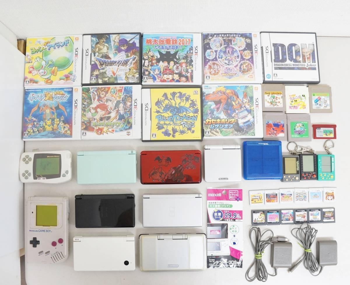 ニンテンドー 3DS DSi DS Lite DS ゲームボーイ ゲームボーイアドバンスSP 本体 充電器 ソフト 大量 まとめて ゲーム機 B
